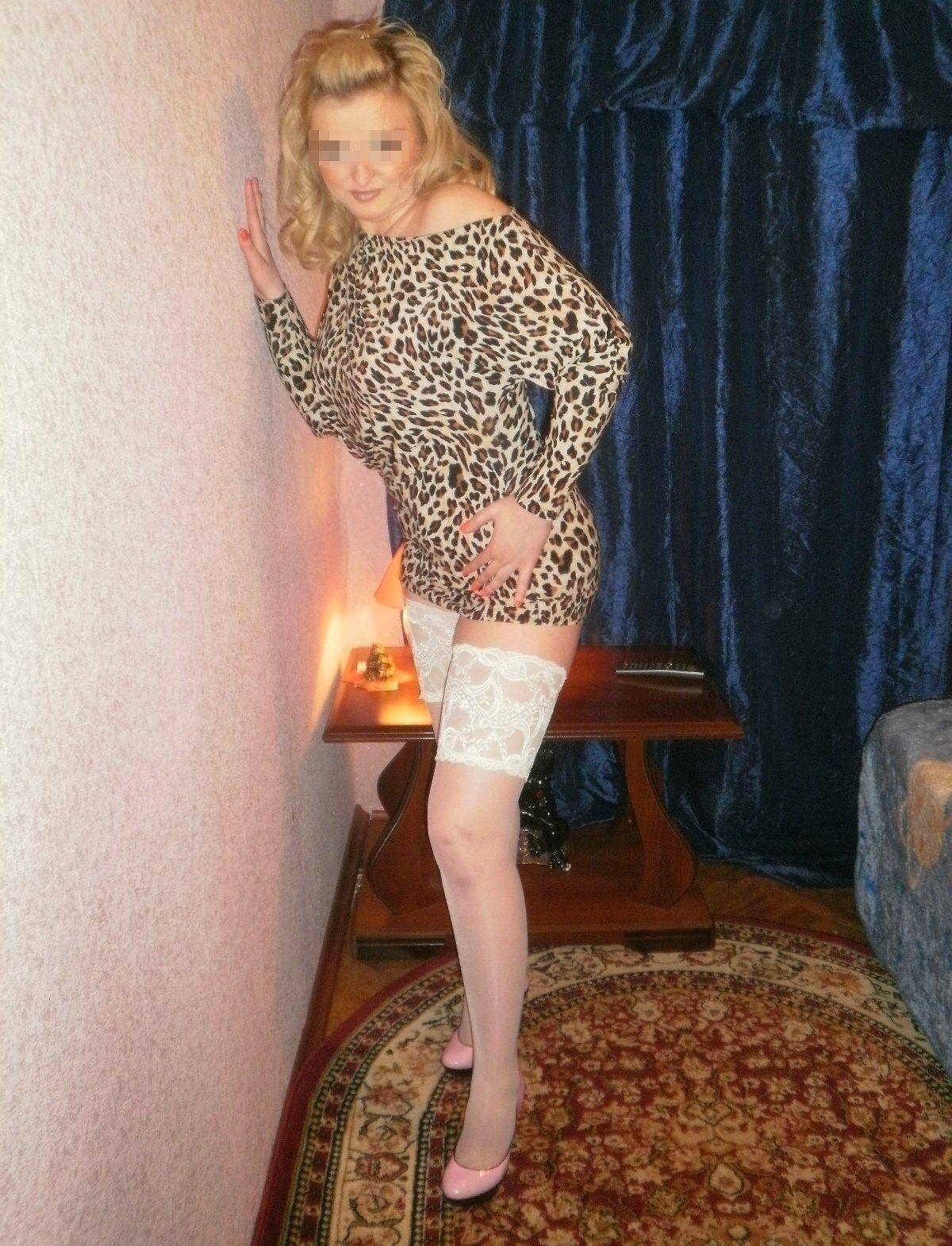 заказ проституток в возрасте в ижевске жанры это